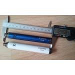 VISION Spinner II mini baterija 850mah